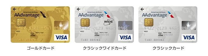 りそな / AAdvantage® VISA カード   りそなカード