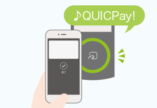 Step04 QUICPay!