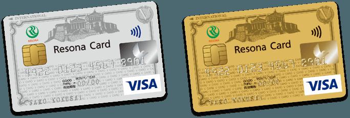 りそなVisa・Mastercard りそなカード